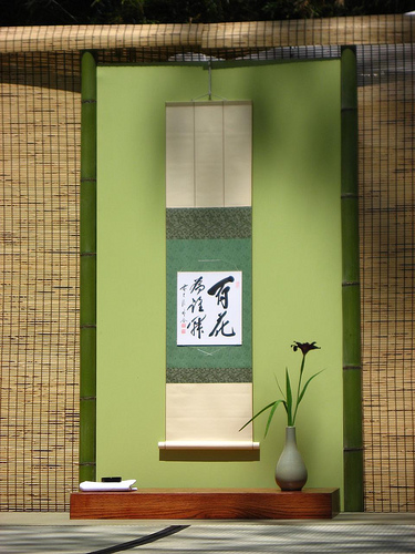 Tea Ceremony Scroll by B Tse