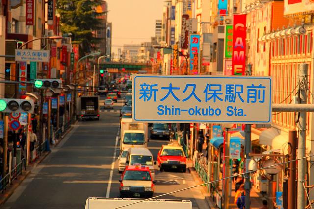 Okubo, Tokyo by Shinya Ichinohe