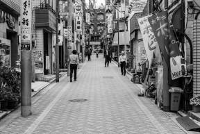 Kagurazaka Street by Les Taylor